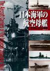 Hyoshi_kari